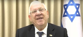 A video Rosh Hashanah message from President Reuven Rivlin