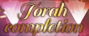 Oct-19   Canberra:   Torah completion