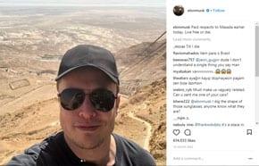 Billionaire Elon Musk lights drinks on fire in Jerusalem