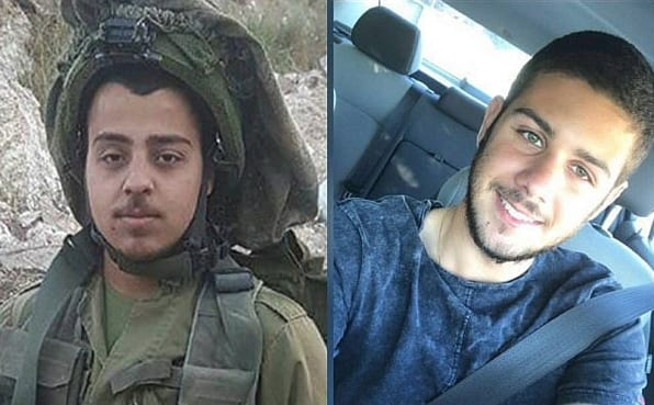 Israeli Forces Arrest Two Over Death Of Soldiers
