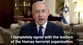 Netanyahu agrees with Hamas
