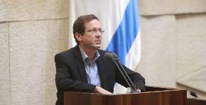 Yitzhak Herzog named next Jewish Agency chairman