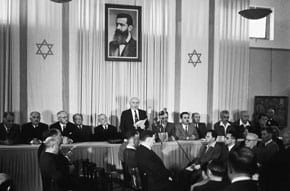 What's the matter with a Jewish state?