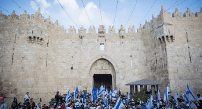 Nationality Law passes vote, Israel enshrined as a Jewish state with Jerusalem as its capital
