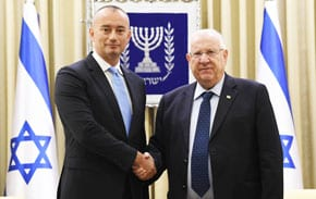 Israel's President Rivlin meeta with the UN Special Coordinator for the Middle East Peace Process