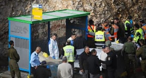 Two Israelis murdered, two severely injured in second shooting attack near Ofra
