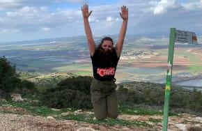 BJE in Israel