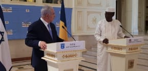 Israel and Chad announce resumption of diplomatic relations