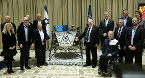 President kicks off countdown for first Israeli mission to the moon