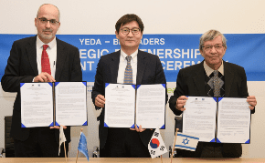 South Korea invests in the Weizmann Institute