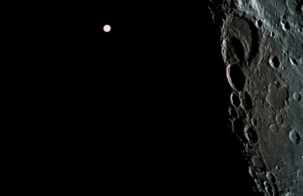 Spacecraft enters lunar orbit Forward of moon landing