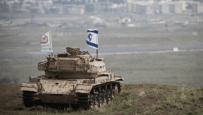 State Department updates maps, manuals to reflect Israeli control of Golan