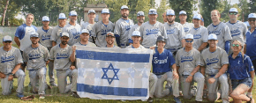 Israeli national baseball team takes first step in qualifying for 2020 Olympics