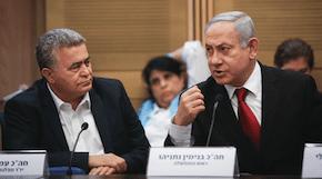 Netanyahu, Knesset mark 25 years of peace between Israel and neighbouring Jordan