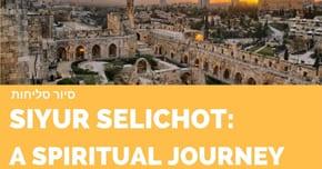 Oct-09   Melbourne:    A Spiritual Journey