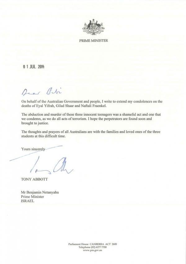B14_1980-Letter-to-Mr-Netanyahu