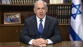 Bibi-Netanyahu-1409-290