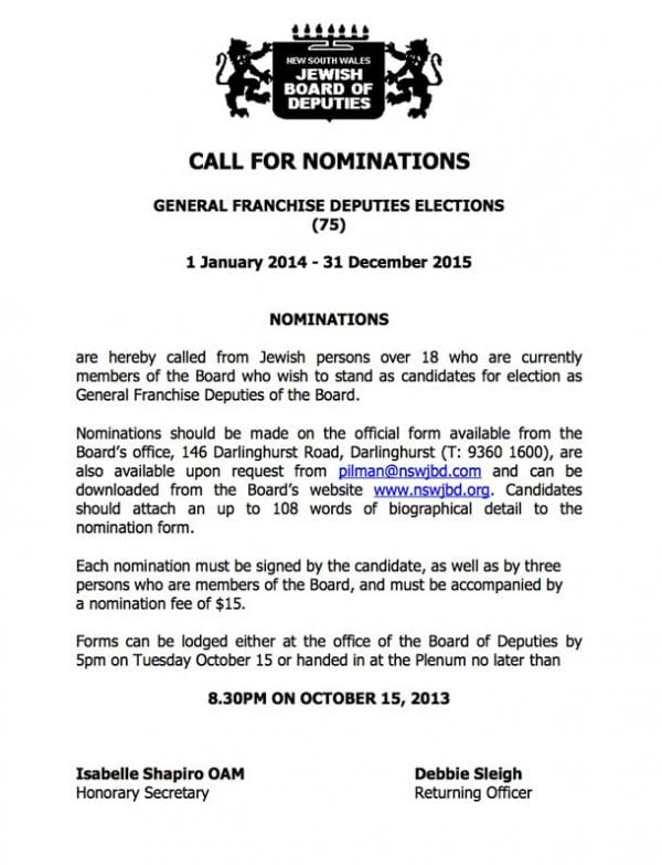 Call-for-nominations-GF-2013-610