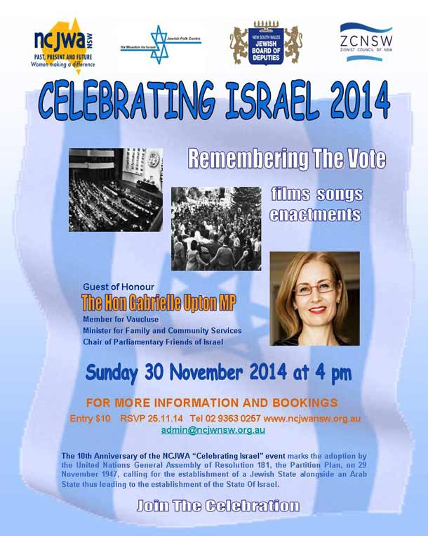 Celebrating-Israel-NCJW-flyer