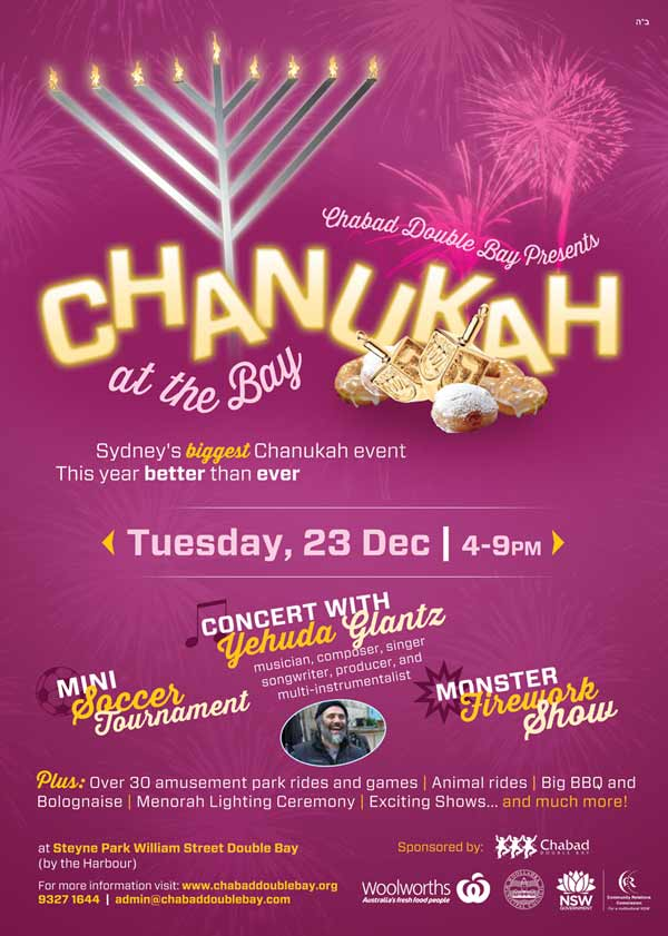 Chanukah_Flyer2014--for-web