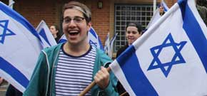 Yom Ha'azmaut at Bialik