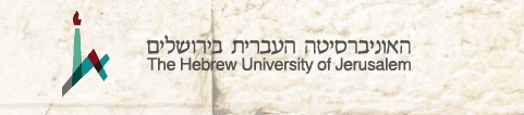The Israel Conundrum in Jewish Education:  Teaching Israel Without Preaching Politics