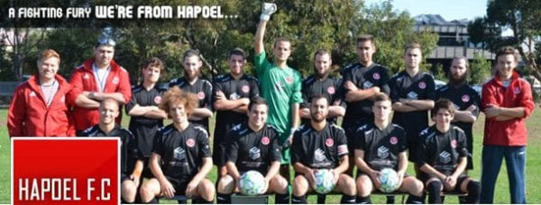 Hapoel aka South Port United