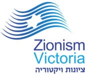 zionism vic full