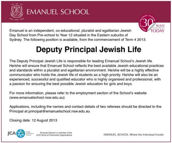 JWire-Deputy-Principal-Jewish-Life-610