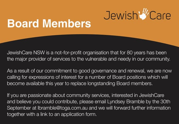 jewishcare_boardmembers_600