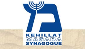 Young Board for Kehillat Masada