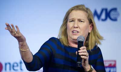"Member of Knesset Tzipi Livni speaks at the March 28 ""Stop the Boycott"" conference in Jerusalem, which was hosted by Yedioth Ahronoth/Ynet. Photo: Miriam Alster/Flash90."