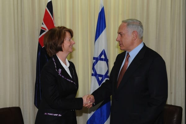 On Monday, Julia Gillard met Benjamin Netanyahu