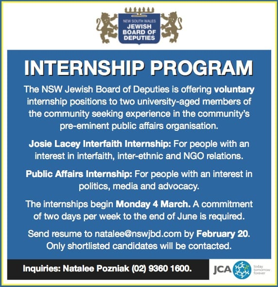 NSWJBD Internship ad Feb 2013
