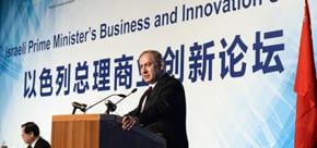 Netanyahu meets Chinese business leaders