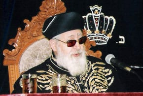Former CHief Rabbi Avadia Yosef