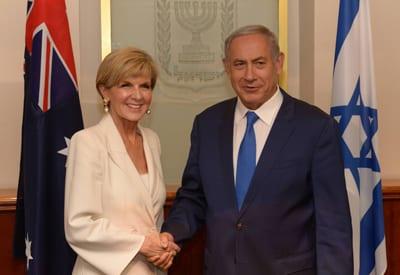 Juie Bishop and Prime Minister Benjamin Netanyahu Photo: Mark Neiman (GPO)