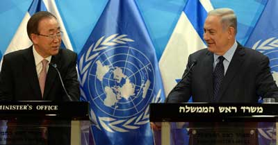 UN Sec Gen Ban Ki-moon And Benjamin Netanyahu  Photo: Haim Zach/GPO