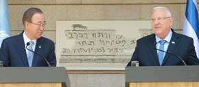 Ban Ki-moon meets President Rivlin