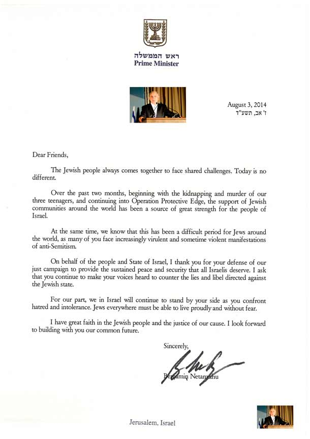 Protective-Edge---Prime-Minister's-letter-to-Jewish-communities