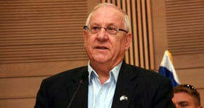 Reuven Rivlin     Photo: Henry Benjamin