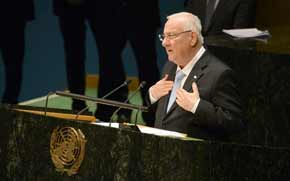 President Rivlin addresses United Nations