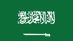 The flag of Saudi Arabia. Credit: Wikimedia Commons