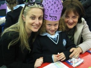 Timna Taub with her grandmother and Mum Dvora