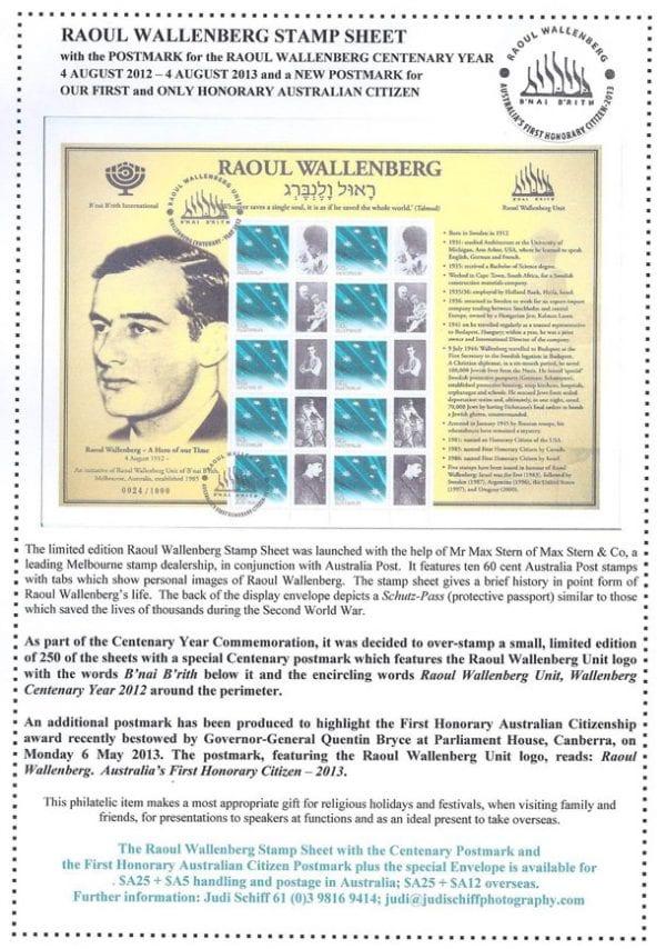 Wallenberg-stamps