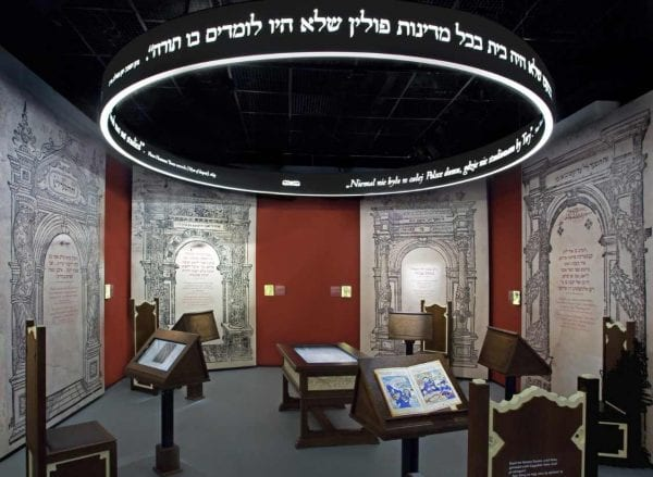 "A portion of the ""Paradisus Iudaeorum"" gallery within the core exhibition of the new POLIN Museum of the History of Polish Jews. Credit: Photo courtesy of M. STAROWIEYSKA, D.GOLIK/POLIN Museum of the History of Polish Jews."