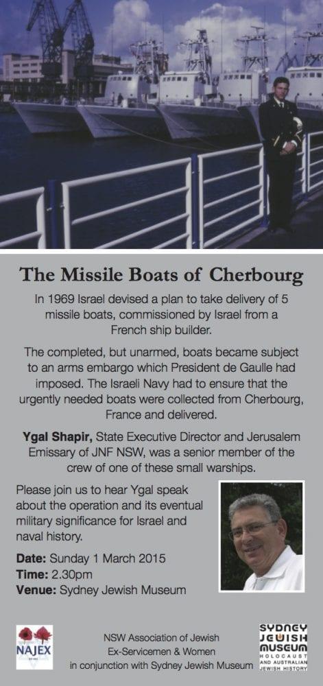 Ygal Shapir invitation 3610