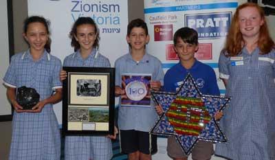 Zionism-Victoria-400