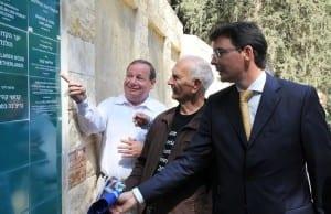 JNF Deputy Chairman Menachem Leibobitz, Alfred Cooper, Ambassador James Larson