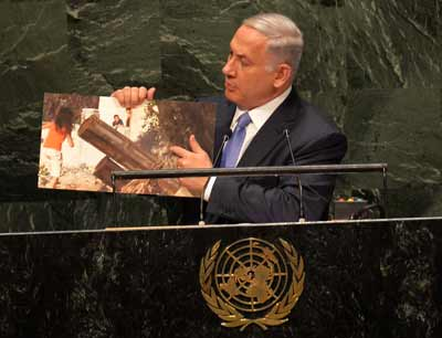 Prime Minister Netanyahu addresses United Nations